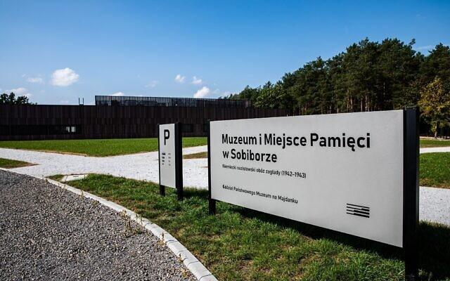 המוזיאון בסוביבור, אוקטובר 2020 (צילום: באדיבות המוזיאון הממלכתי במיידנק)
