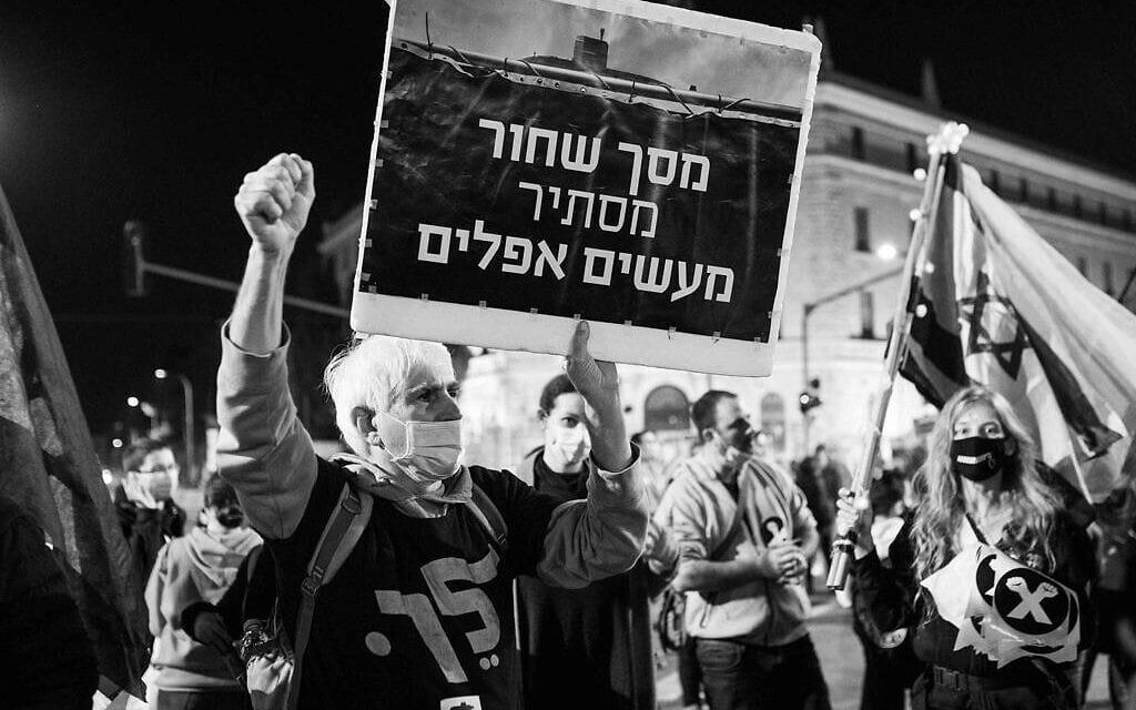 שלט בהפגנה בבלפור (צילום: ארז חרודי)