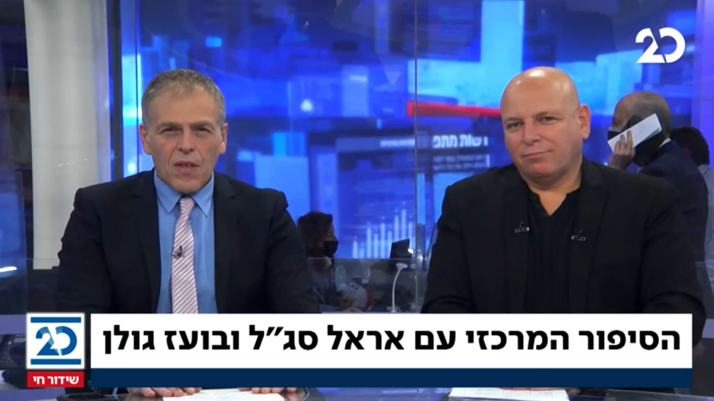 """בועז גולן ואראל סג""""ל מגישים את התוכנית """"הסיפור המרכזי"""" בערוץ 20 (צילום: צילום מסך)"""