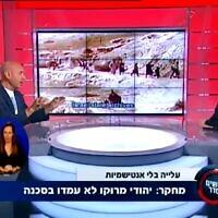 """יהודי מרוקו לא היו בסכנה כשעלו ארצה. צילום מסך מתוך """"עושים סדר"""""""