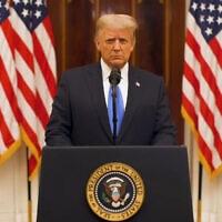 דולנד טראמפ בנאום הפרידה מהבית הלבן, 19 בינואר 2020 (צילום: צילום מסך, יוטיוב)