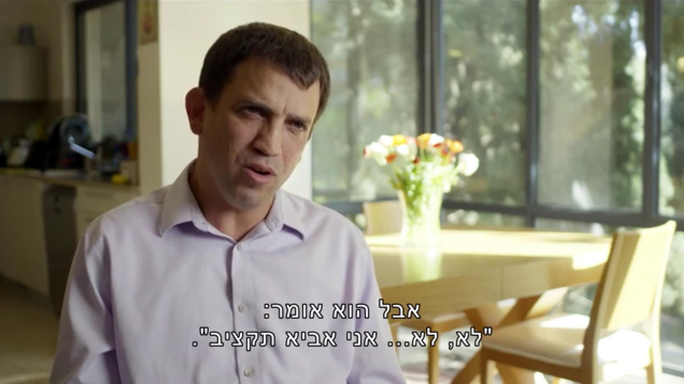"""שאול מרידור ב""""עובדה"""", 21 בינואר 2021 (צילום: צילום מסך, ערוץ 12)"""
