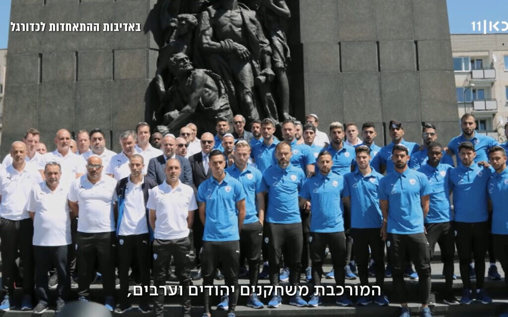 נבחרת ישראל בכדורגל (צילום: התאחדות הכדורגל)