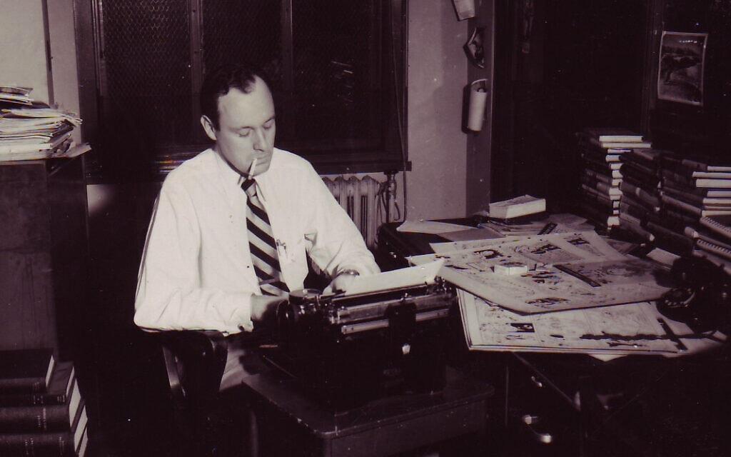 סטן לי בשנות ה-50 (צילום: Courtesy of the Stan Lee Papers, Box #177,American Heritage Center, University of Wyoming)
