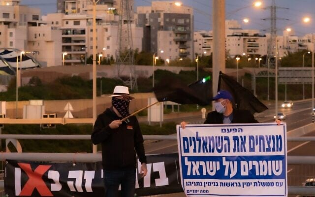 שלט בהפגנה בפתח תקווה (צילום: יפתח נשרי)
