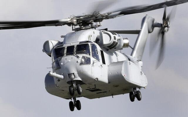 מסוק סיקורסקי CH-53K (צילום: AP Photo/Michael Sohn)