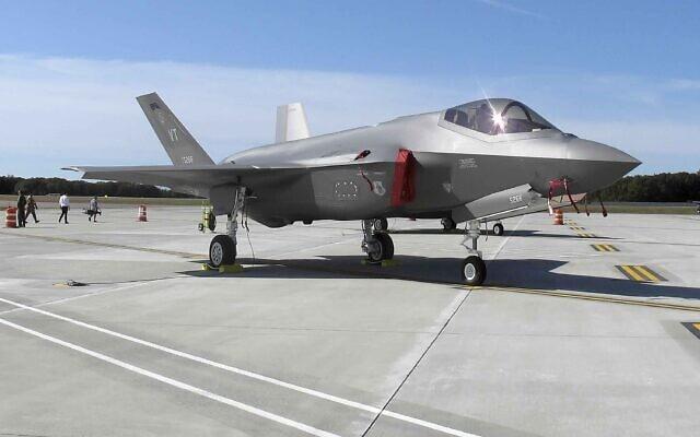 מטוס F-35 חמקן (צילום: AP Photo/Wilson Ring)