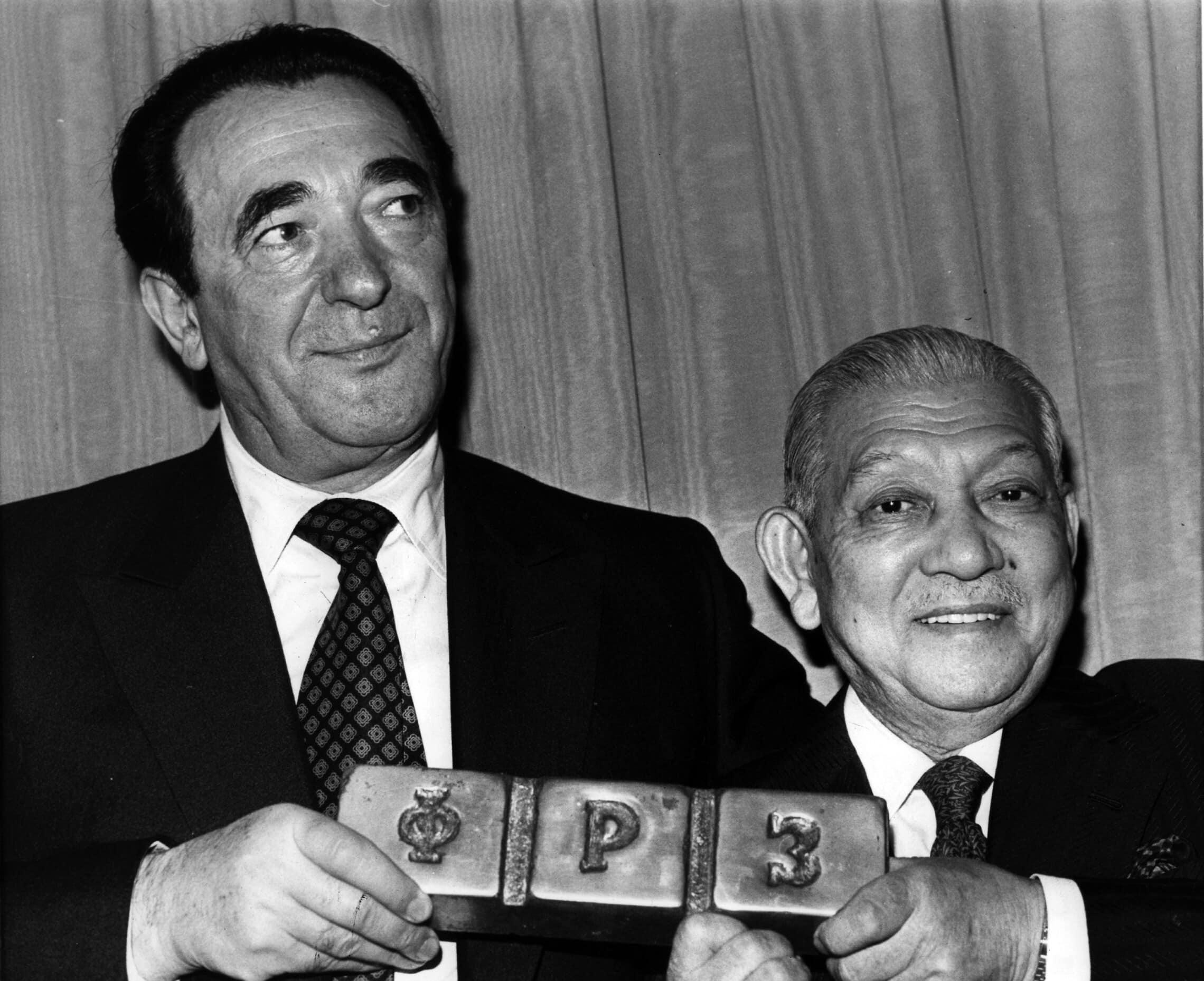 רוברט מקסוול (משמאל) ב-1980 (צילום: AP Photo)