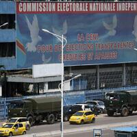הרפובליקה הדמוקרטית של קונגו, 18 בדצמבר 2018; תצלום ארכיון – למצולמים אין קשר לדיווח (צילום: Jerome Delay, AP)