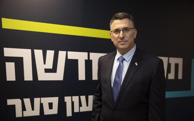 """גדעון סער במטה המרכזי של מפלגתו """"תקווה חדשה"""" בתל אביב, 14 בינואר 2021 (צילום: AP Photo/Sebastian Scheiner)"""