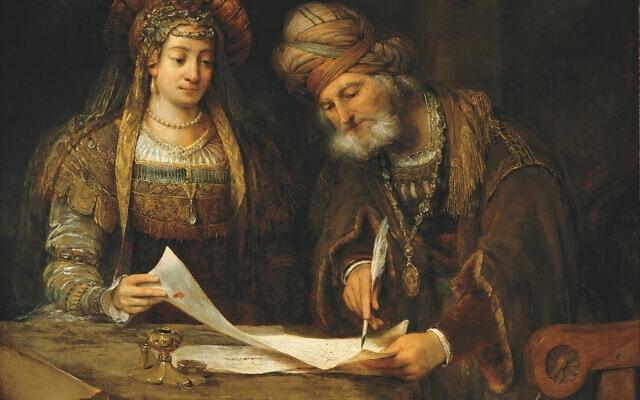 אסתר ומרדכי כותבים את מגילת פורים. ציור: Arent de Gelder