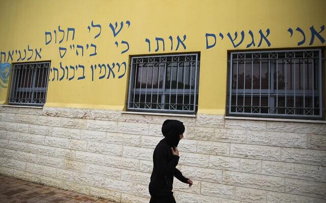 בית ספר אלנג'אח ברהט (צילום: הדס פרוש/פלאש90)