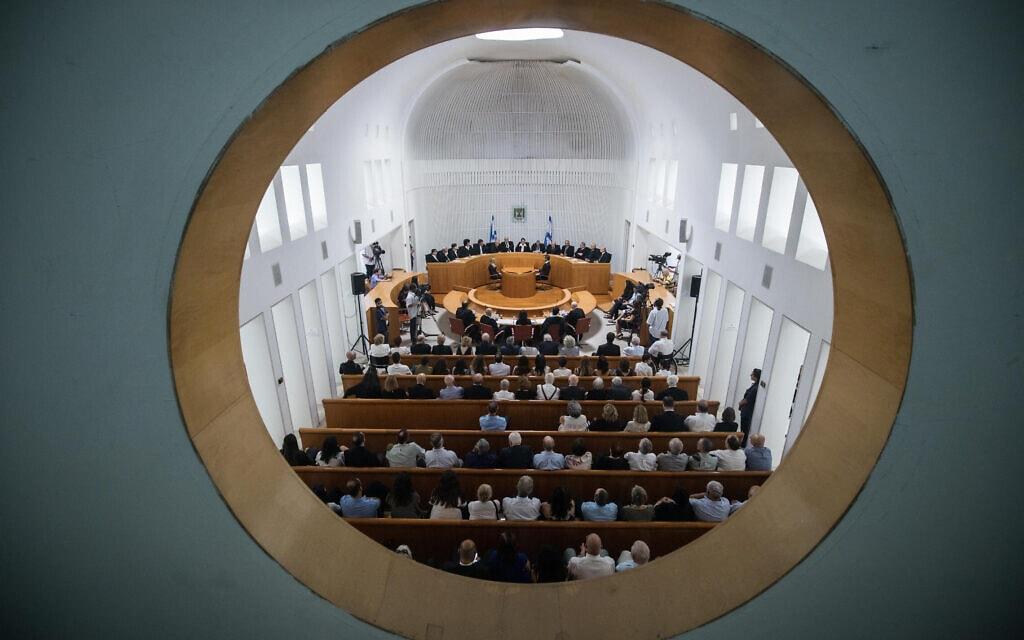 מבט על אולם בית המשפט העליון (צילום: Hadas Parush/Flash90)