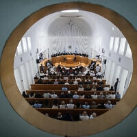 .מבט על על אולם בית המשפט העליון (צילום: Hadas Parush/Flash90)