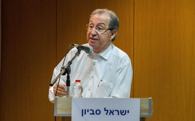 ישראל סביון (צילום: Meir Vaknin/Flash90)
