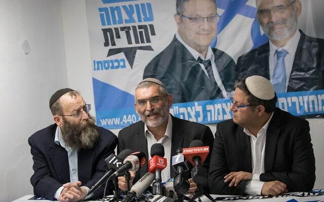 איתמר בן-גביר, מיכאל בן-ארי וברוך מרזל בארוע בחירות של עוצמה יהודית במרץ 2019 (צילום: יונתן זינדל/פלאש90)