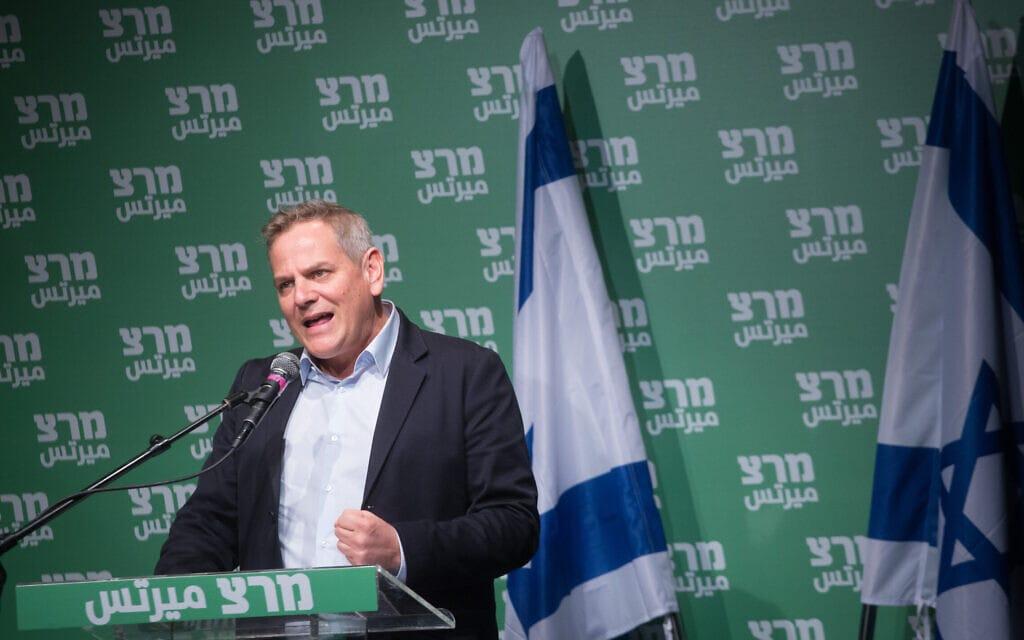 ניצן הורוביץ בכנס של מרצ בתל אביב, 14 בינואר 2021 (צילום: מרים אלסטר/פלאש90)