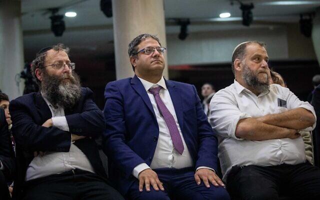 בנצי גופשטיין, איתמר בן-גביר וברוך מרזל בארוע בחירות של עוצמה יהודית, פברואר 2020 (צילום: יונתן זינדל/פלאש90)