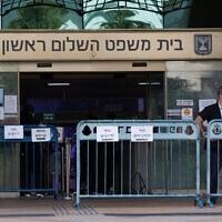 בית משפט השלום בראשון לציון, שבו הוארך מעצרו של אמיר רז החשוד ברצח אשתו דיאנה (צילום: נתי שוחט, פלאש 90)