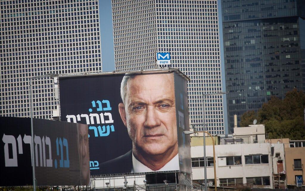 שלטי בחירות של כחול לבן בתל אביב, 1 בפברואר 2021 (צילום: מרים אלסטר, פלאש 90)