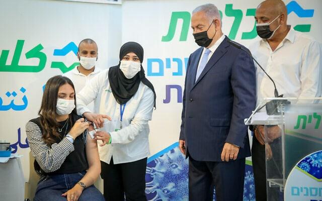 ראש הממשלה בנימין נתניהו במתחם חיסונים בזרזיר, 9 בפברואר 2021 (צילום: דוד כהן, פלאש 90)