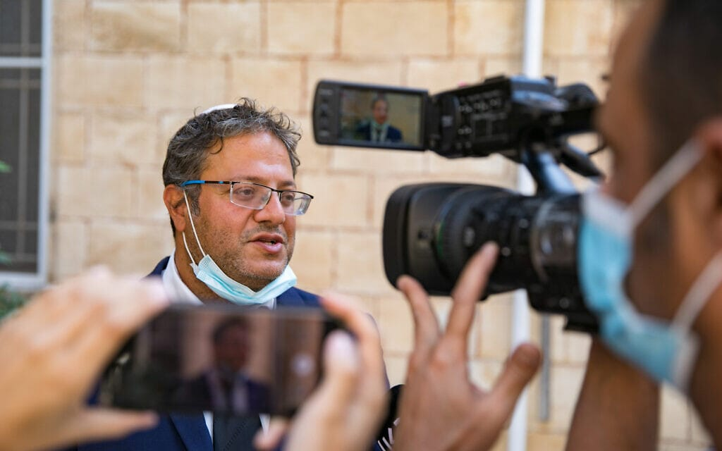 איתמר בן-גביר בבית המשפט השלום בירושלים, 21 בספטמבר 2021 (צילום: אוליבייה פיטוסי/פלאש90)