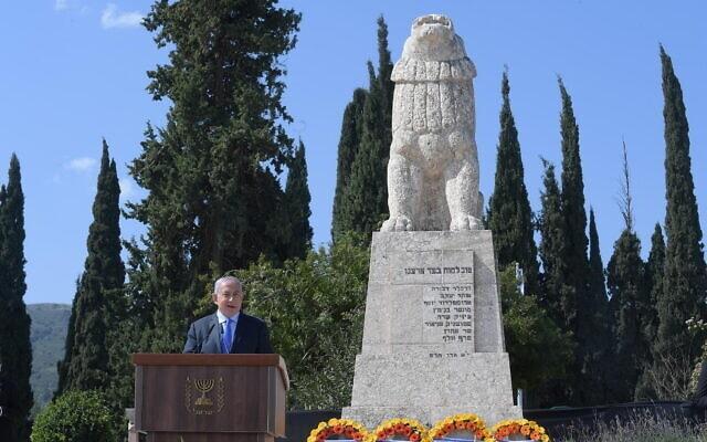 """ראש הממשלה בנימין נתניהו בטקס י""""א באדר בתל חי, 24 בפברואר 2021 (צילום: עמוס בן גרשום/לע""""מ)"""