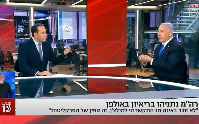 בנימין נתניהו בראיון לאודי סגל בערוץ 13, 25 בפברואר 2021 (צילום: צילום מסך)
