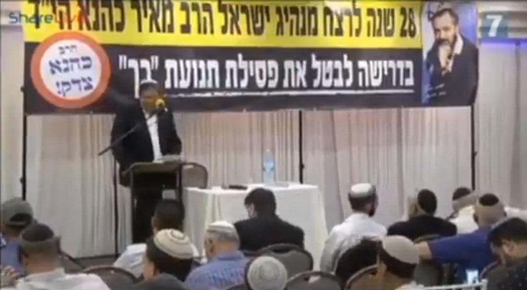 איתמר בן-גביר מופיע בפני פעילים תומכי מאיר כהנא ותנועת כך ב-2018 (צילום: צילום מסך)