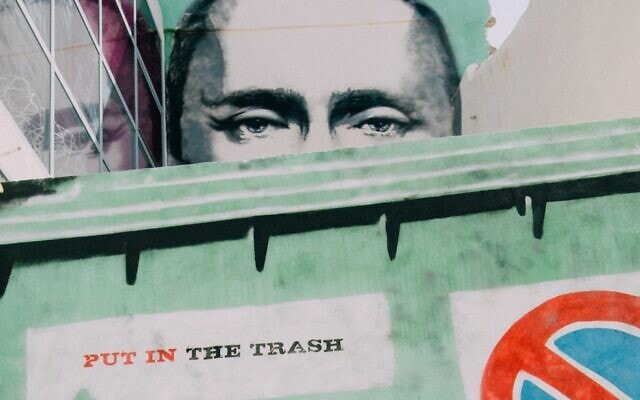 גרפיטי של פוטין, אילוסטרציה (צילום: Don Fontijn on Unsplash)
