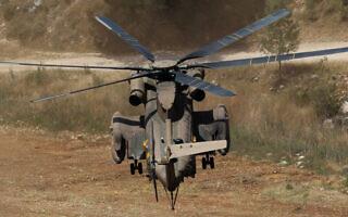 """מסוק יסעור – סיקורסקי CH-53 בשימוש צה""""ל, מאי 2015 (צילום: עופר צידון/פלאש90)"""