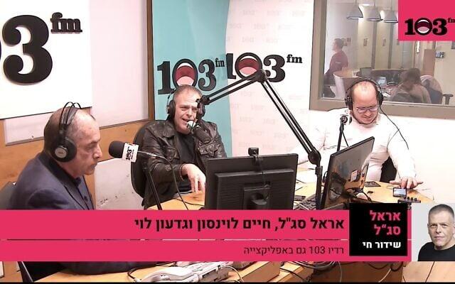 גדעון לוי מתארח ברדיו 103, צילום מסך