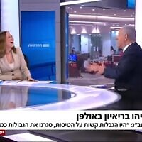 ראיון של בנימין נתניהו עם יונית לוי בערוץ 12, צילום מסך