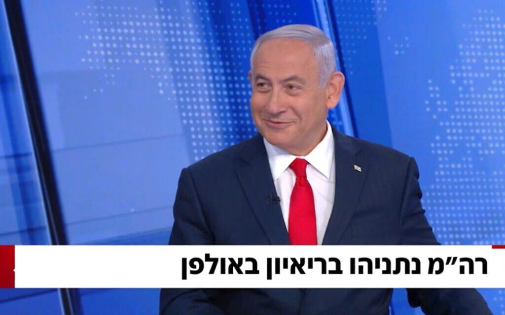 בנימין נתניהו בראיון לחדשות 12, 15 בפברואר 2021 (צילום: צילום מסך)