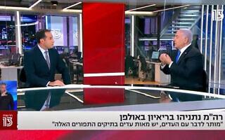 בנימין נתניהו מתראיין לאודי סגל בערוץ 13, 25 בפברואר 2021 (צילום: צילום מסך, ערוץ 13)