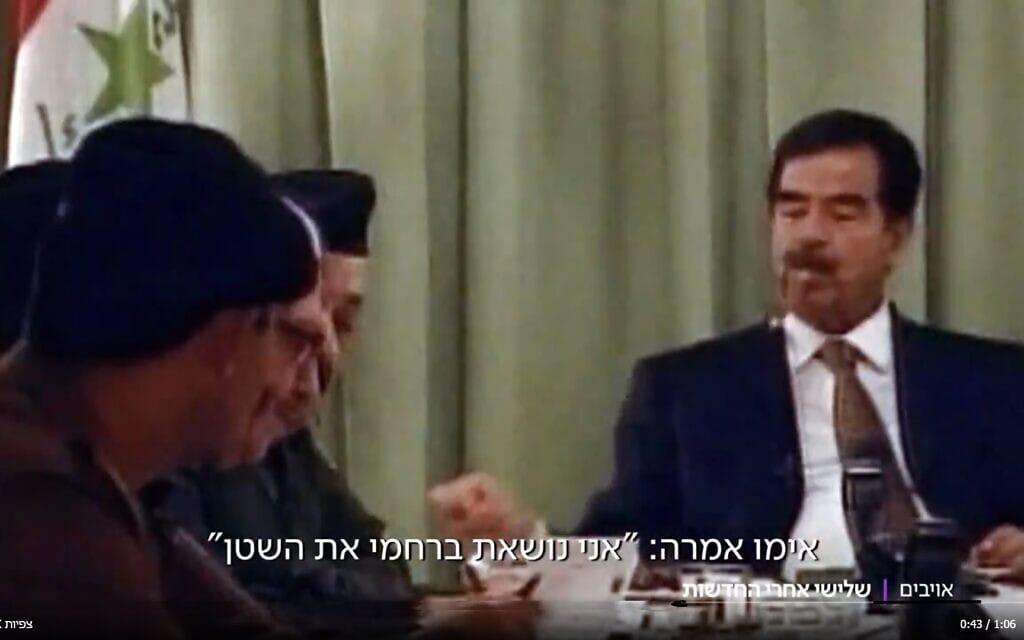 """סדאם חוסין, צילום מסך מתוך הסדרה """"אויבים"""" בכאן 11"""