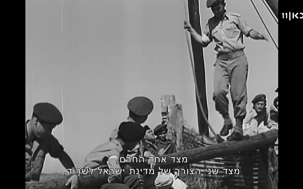 """צילום מסך מתוך """"חשבון הדמים"""", על הסכם השילומים עם גרמניה, סרט של """"כאן"""":"""