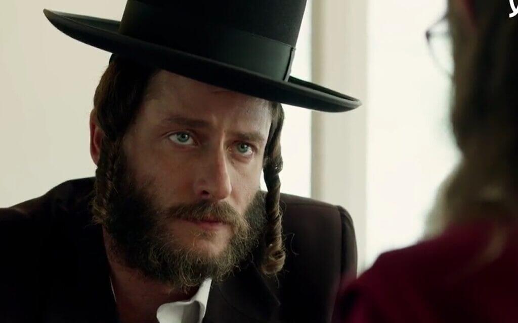 """צילום מסך מתוך """"שטיסל"""", עונה 3"""