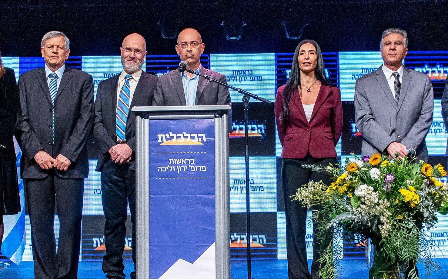 המפלגה הכלכלית בראשות ירון זליכה (במרכז). פרופ' עליאן אלקרינאוי ראשון מימין
