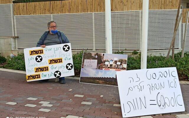 דב משה מפגין מחוץ לביתו של ראש עיריית נהריה רונן מרלי (צילום: פייסבוק)