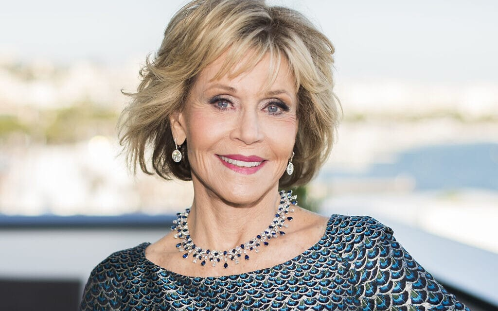 Jane Fonda (צילום: Arthur Mola/Invision/AP)