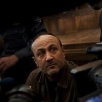 מרואן ברגותי בבית משפט בירושלים, 25 בינואר 2012 (צילום: AP Photo/Bernat Armangue, File)