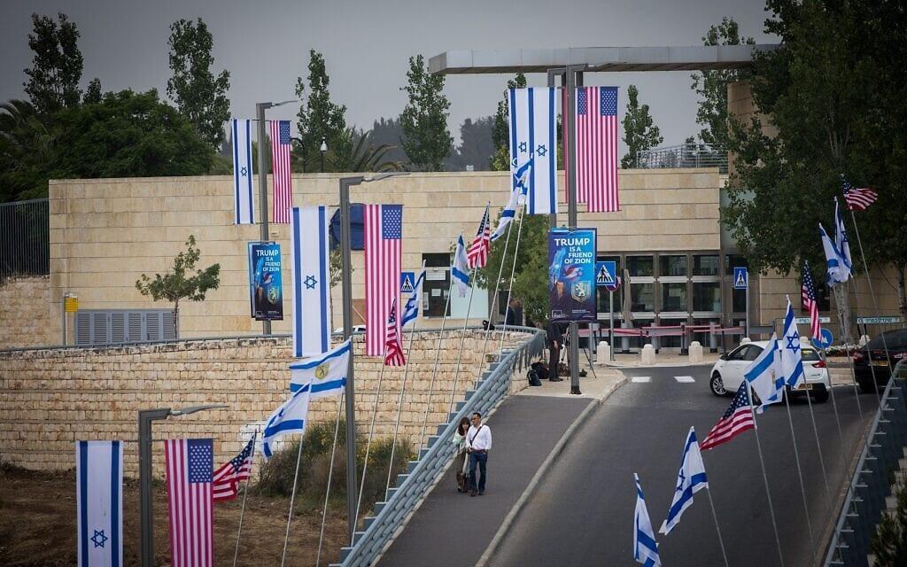 מבנה שגרירות ארצות הברית בירושלים לפני חניכתה, 13 במאי 2018 (צילום: יונתן זינדל/פלאש90)