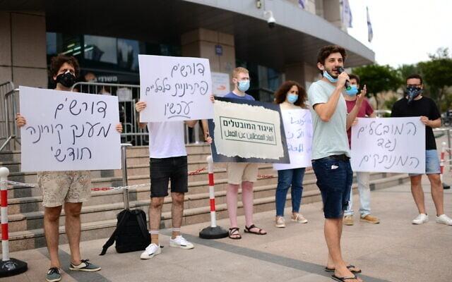 מובטלים מוחים מחוץ למשרדי הממשלה בתל אביב, יולי 2020 (צילום: תומר נויברג/פלאש90)