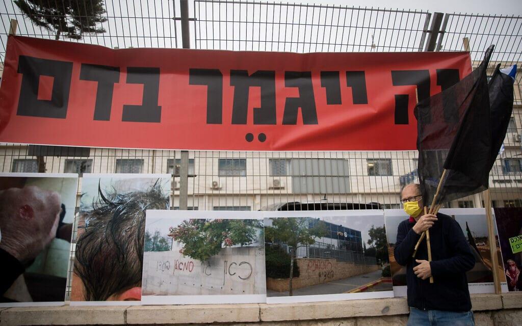 """שלט """"זה ייגמר בדם"""" שתלו מפגינים נגד נתניהו ליד משרד המשפטים, 15 בדצמבר 2020 (צילום: יונתן זינדל/פלאש90)"""