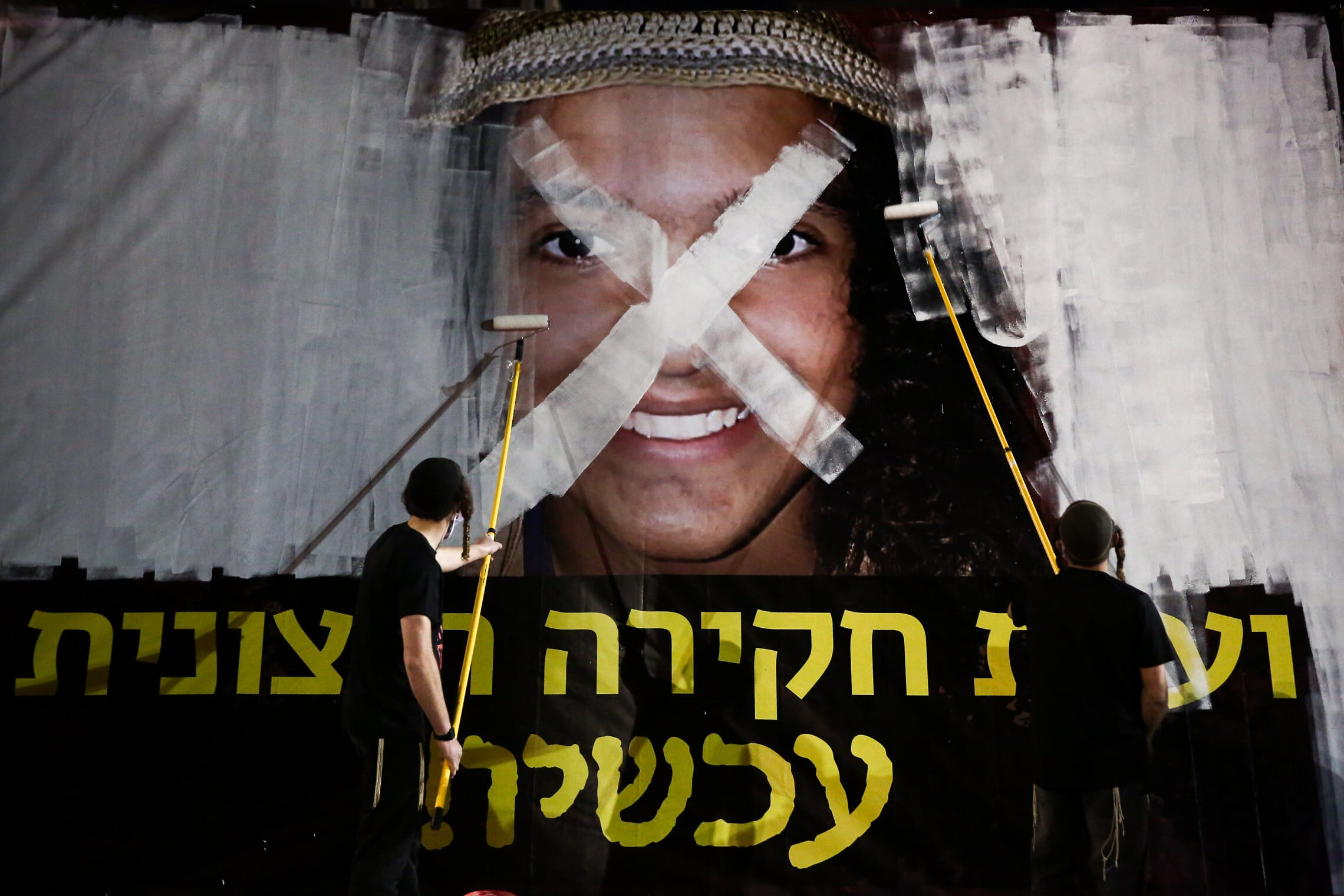 שלט מחאה בהפגנה לזכר אהוביה סנדק (צילום: Miriam Alster/Flash90)