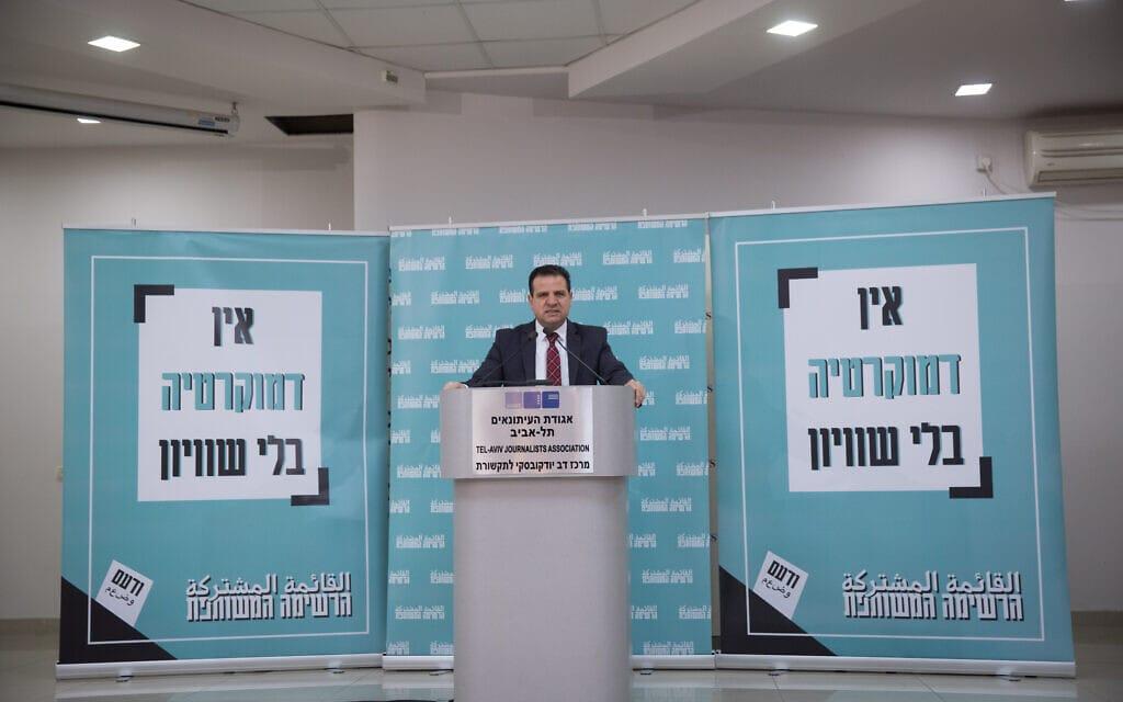 ראש הרשימה המשותפת איימן עודה משיק את הקמפיין בעברית של המפלגה. תל אביב, 23 בפברואר 2021 (צילום: מרים אלסטר/פלאש90)