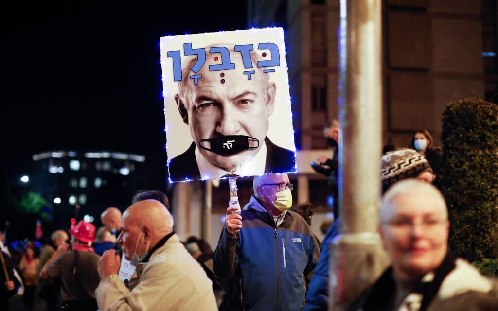 .שלט בהפגנה בבלפור (צילום: Olivier Fitoussi/Flash90)