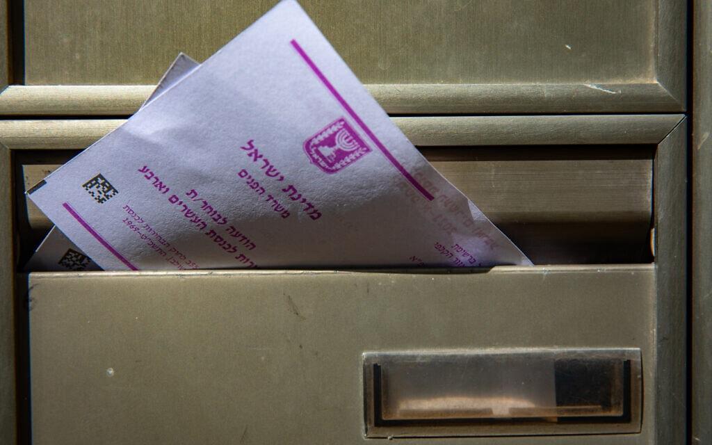 הודעה לבוחר לקראת הבחירות לכנסת ה-24 (צילום: אוליבייה פיטוסי/פלאש90)