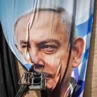 שלט בחירות של בנימין נתניהו נתלה בירושלים, 10 במרץ 2021 (צילום: יונתן זינדל/פלאש90)